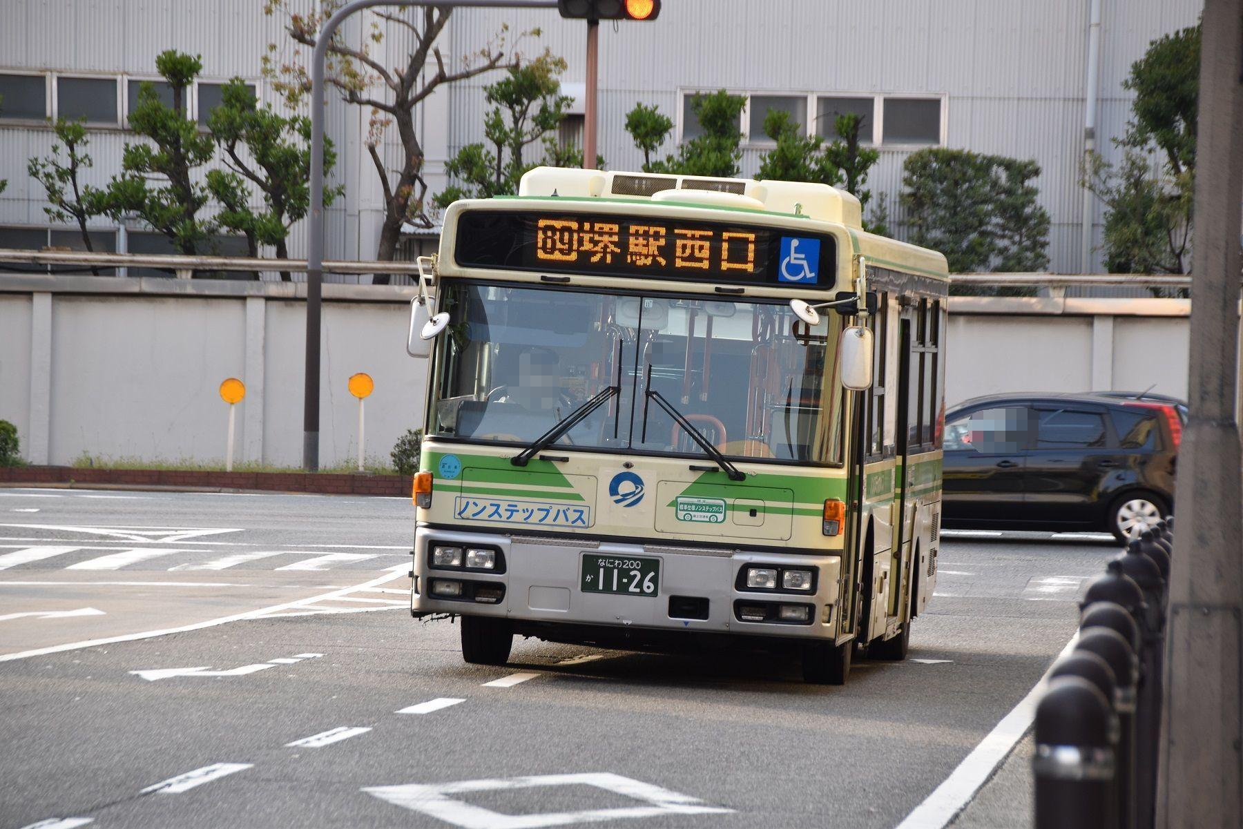 祝「Osaka Metro&大阪シティバ...