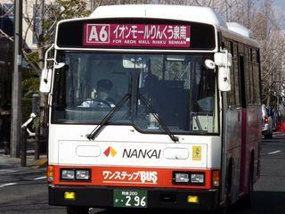 DSCF1867.JPG