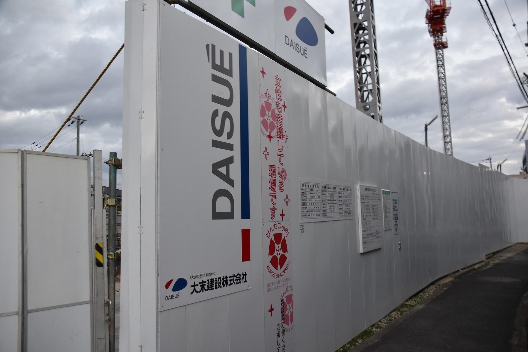 DSC_0843.JPG