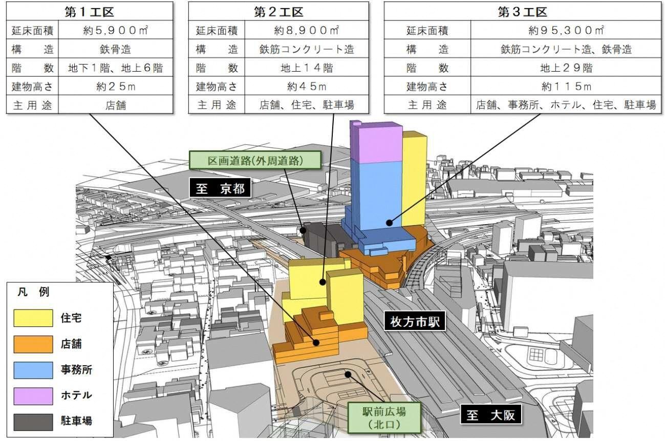 Hirakatashi_3.jpg
