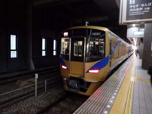 P1289992.JPG
