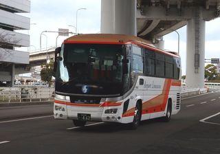 P2271593.JPG