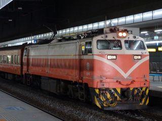 P3238764.JPG