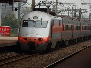 P3238807.JPG