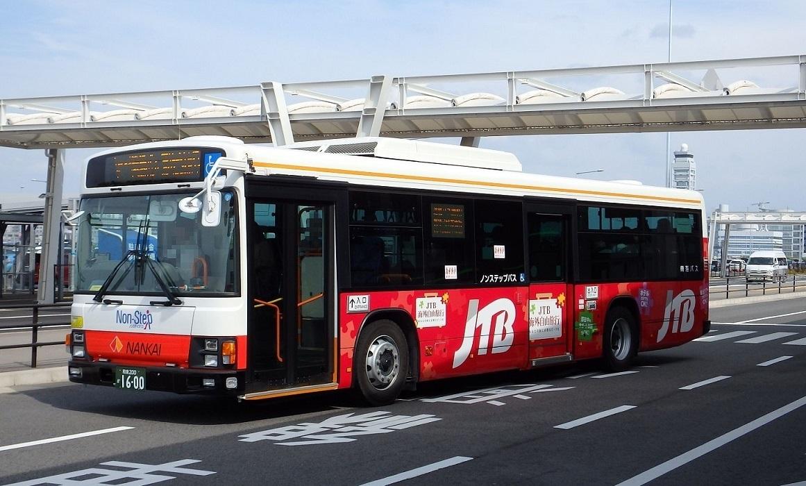 バス 新 表 南海 時刻