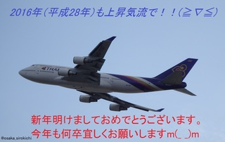 PC275984.JPG